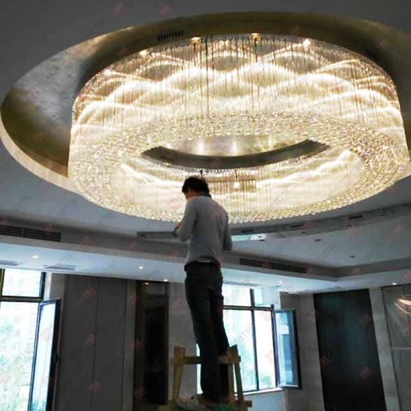 Потолочный светильник 96454